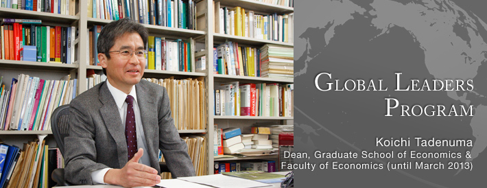 GLOBAL LEADERS PROGRAM  Faculty of Economics  Koichi Tadenuma, Dean, Graduate School of Economics & Faculty of Economics (until March 2013)